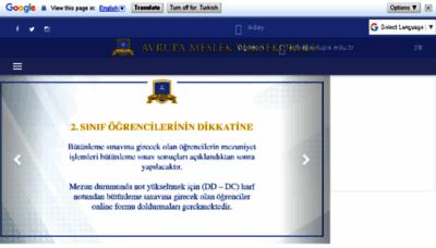 What Avrupa.edu.tr website looked like in 2018 (3 years ago)