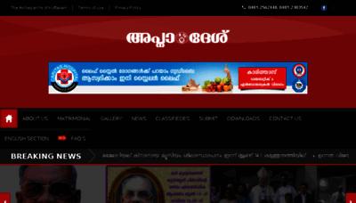 What Apnades.in website looked like in 2018 (3 years ago)