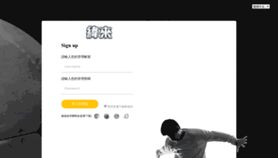 What Ag.888vl.cc website looked like in 2018 (2 years ago)