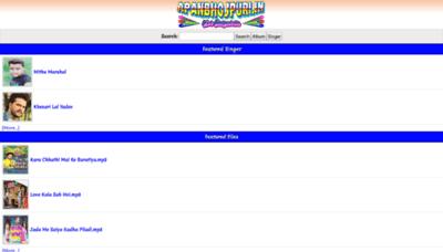 What Apanbhojpuri.in website looked like in 2019 (2 years ago)