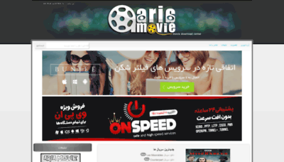 What Ariamovie13.site website looked like in 2019 (2 years ago)