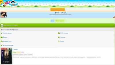 What Anwap.fun website looked like in 2019 (2 years ago)