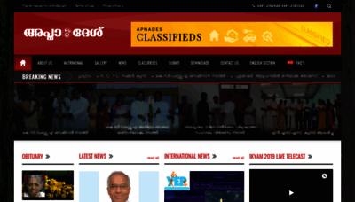 What Apnades.in website looked like in 2019 (2 years ago)
