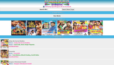 What Apanbhojpuri.in website looked like in 2020 (1 year ago)