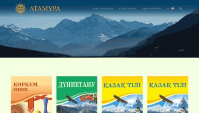 What Atamuraweb.kz website looked like in 2020 (1 year ago)
