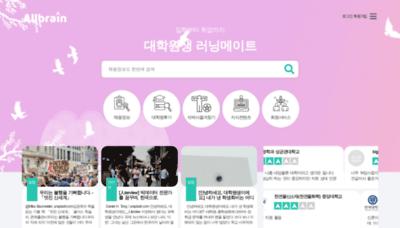 What Allbrain.kr website looked like in 2020 (1 year ago)