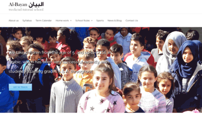 What Al-bayan.org.uk website looked like in 2020 (1 year ago)