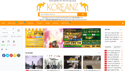 What A57.koreanz.fun website looked like in 2020 (1 year ago)