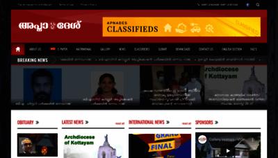 What Apnades.in website looked like in 2020 (1 year ago)