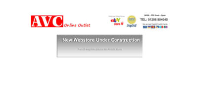 What Avcoutlet.co.uk website looked like in 2020 (This year)