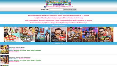 What Apanbhojpuri.in website looks like in 2021