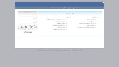 What Azmonsd.ir website looks like in 2021