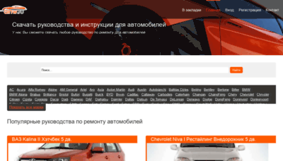 What Alnw.ru website looks like in 2021
