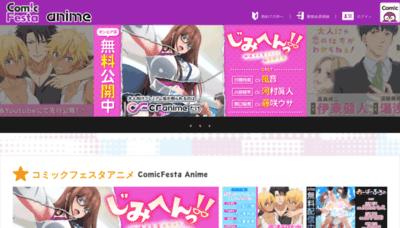What Anime.iowl.jp website looks like in 2021