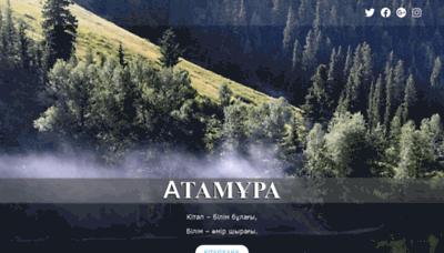 What Atamuraweb.kz website looks like in 2021