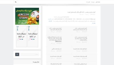 What Arvandvideo.ir website looks like in 2021
