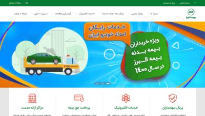 What Alborzinsurance.ir website looks like in 2021
