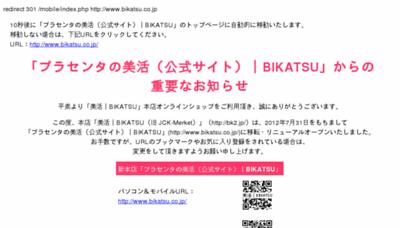 What Bk2.jp website looked like in 2012 (8 years ago)