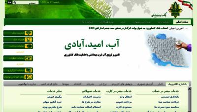 What Bki.ir website looked like in 2016 (5 years ago)