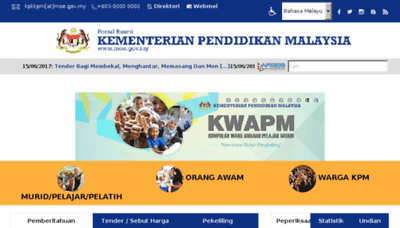 What Bpi.edu.my website looked like in 2017 (4 years ago)