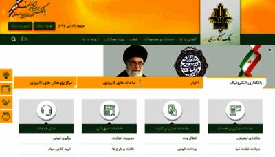 What Bki.ir website looked like in 2018 (3 years ago)
