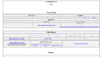 What Benaichabadis.org website looked like in 2018 (2 years ago)
