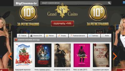 What Bigcinema-films.net website looked like in 2018 (2 years ago)