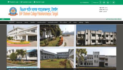 What Bafspkp.edu.bd website looked like in 2019 (2 years ago)