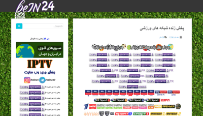 What Bein24.ir website looked like in 2019 (2 years ago)