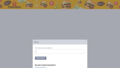 What Burgerking.daoffice.ru website looked like in 2020 (1 year ago)