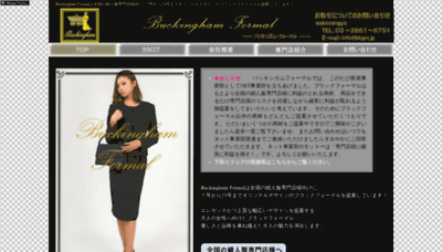 What Bkgm.jp website looked like in 2020 (1 year ago)