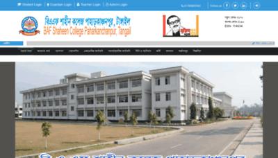 What Bafspkp.edu.bd website looked like in 2020 (1 year ago)