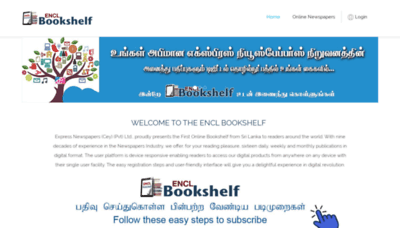 What Bookshelf.encl.lk website looked like in 2020 (This year)