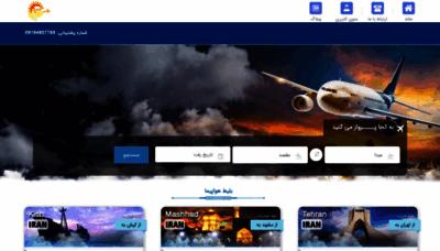 What Bna724.ir website looks like in 2021