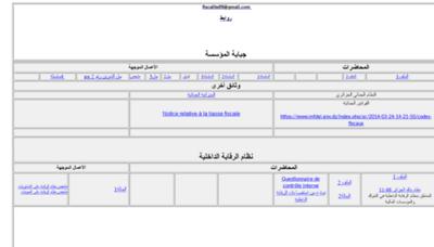 What Benaichabadis.org website looks like in 2021