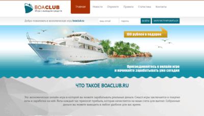 What Boaclub.ru website looks like in 2021