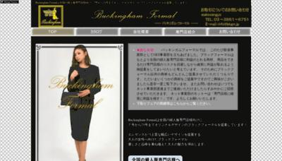 What Bkgm.jp website looks like in 2021