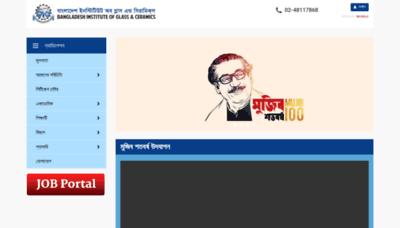 What Bigc.gov.bd website looks like in 2021