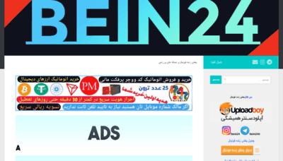 What Bein24.ir website looks like in 2021