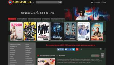 What Bigcinema-hd.xyz website looks like in 2021