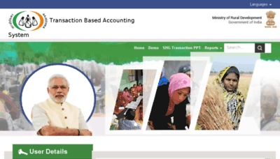 What Cbotrans.nrlm.gov.in website looked like in 2018 (2 years ago)