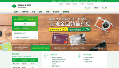 What Cathaybk.com.tw website looked like in 2019 (2 years ago)