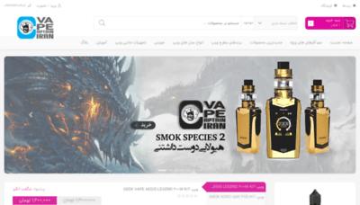 What Cvistore.ir website looked like in 2019 (2 years ago)