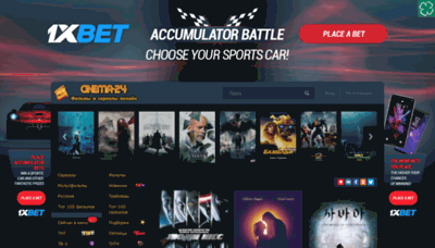 What Cinema-24.net website looked like in 2019 (2 years ago)