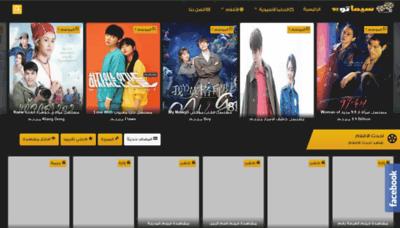 What Cima2u.net website looked like in 2019 (1 year ago)
