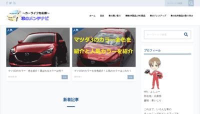 What Chuun-yosibu.jp website looked like in 2019 (1 year ago)