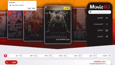 What Cinema4u.tv website looked like in 2020 (1 year ago)