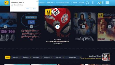 What Cinema4u.tv website looks like in 2021