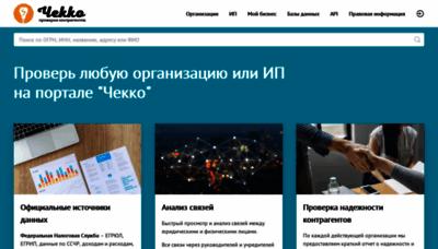 What Checko.ru website looks like in 2021