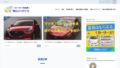 What Chuun-yosibu.jp website looks like in 2021